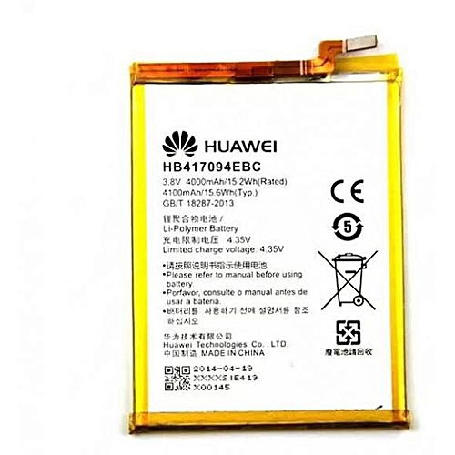 Huawei Ascend Mate 7 battery