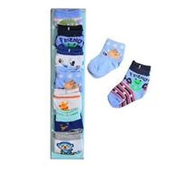 Universal 7 In 1 Baby Socks Gift Set.0-6mth