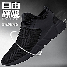 new product a7c5c 4fd86 Walkabout Sneakers - Black