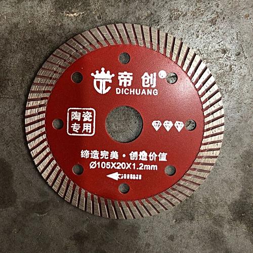 Alloy Ceramics Disc Diamond Saw Blade Stone Cutting Disc Diamond Wheel Red