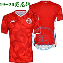 36c99126183 Home Shirt For Tunisia's 2019 Africa Cup Of Nations