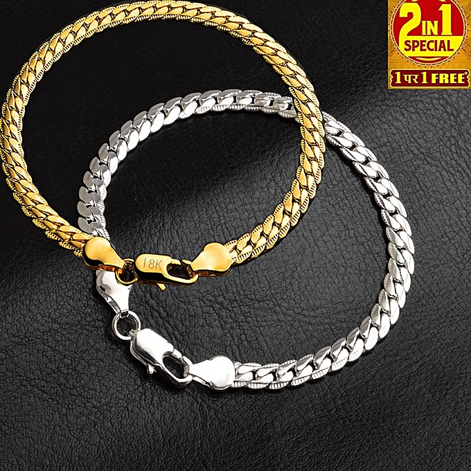 2 In 1 Silver & Gold-Plated Accessories Chain Bracelet Set