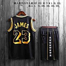4f7c5d935aa Lake No.23 Printed Ready Brand Men Team Training Top Shirts Shirts  Basketball Jerseys-