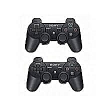 Buy Play Station 3 Accessories Products Online in Nigeria