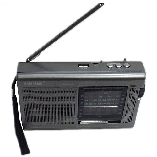 NS-033U Rechargeable World Band Radio With USB/TF