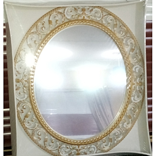 Oval White And Gold Reticulated Framed Wall Mirror