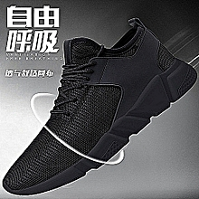 d962cc15b8c Mesh Easy Sneakers