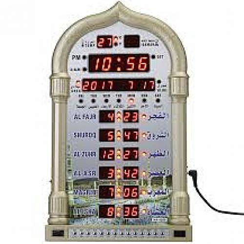 HA-4008 Islamic Automatic Azan Wall Clock Muslim Prayer Ramadan Gift Home Decor