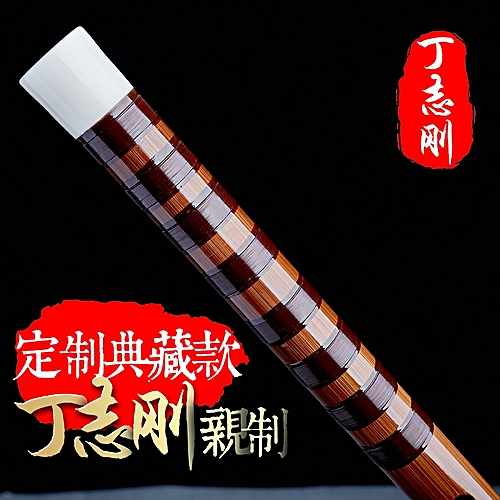 The D Ambition Just Hid The Article Bamboo Flute Bitterness Bamboo Whistle The Professional Adult Was Upscale To Give Musical Performance One Section Flute Musical Instrument Ancient Books Old Anticipate Refined