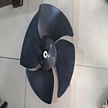 Fan Blade fit Carrier