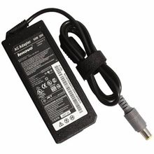Laptop Charger for Lenovo 20V 65W - Round Mouth