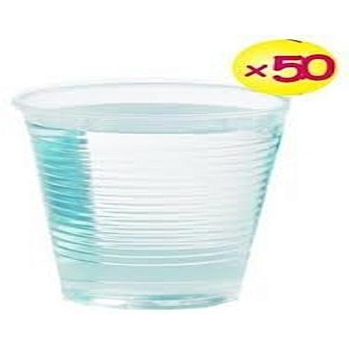 50 Pieces Transparent Party Disposable Cups