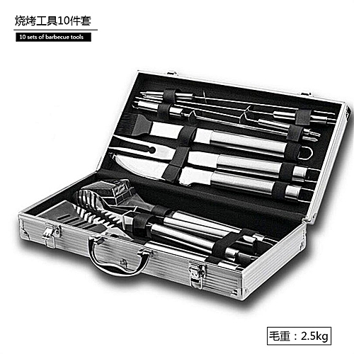 Aluminum Box Outdoor BBQ Tools BBQ Set 10 Sets Of BBQ Sets 10 Sets Of BBQ Sets