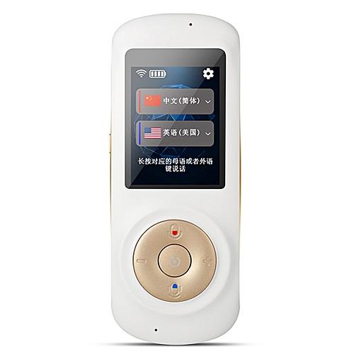 Portable Instant Voice Translator Mini Handheld Interactive 52 Languages Multi-language Two Way Smart Real Time WOEDA