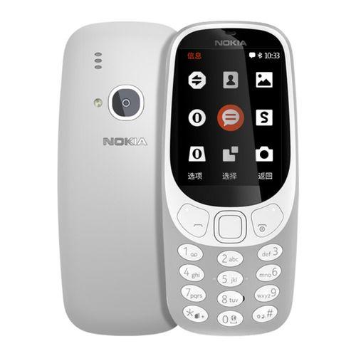 Nokia 3310 NEW 2017 Dual SIM 2MP Camera Mobile Phone-Grey ...