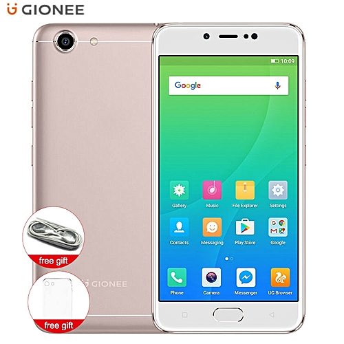 S10 Lite International Version 5.2-inch (4GB, 32GB ROM) Android 7.1, 3100mAh, 13MP+16MP, 4G LTE Smartphone - Gold