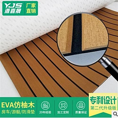 Light Brown + Black Stripes 90mmx2400mmx6mm EVA Imitation Teak Laminate Flooring