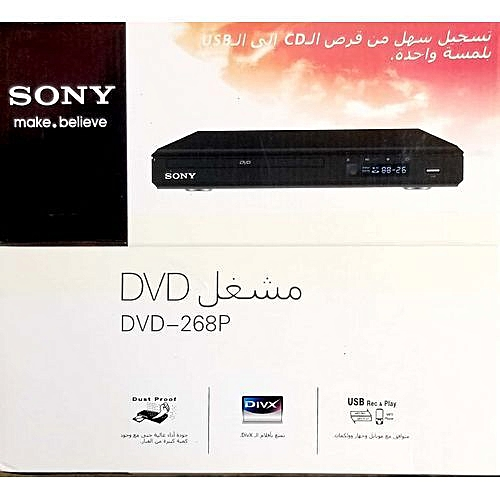 Sony DVD Player DVD-268P Black + USB Port+Av Wire