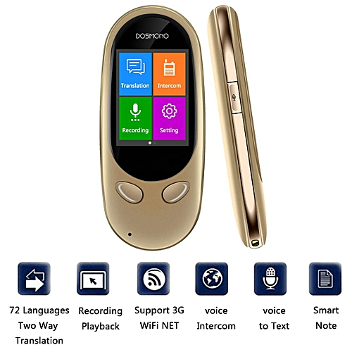 Dosmono S601 Plus 72 Language Two-way Translation Translator Support 3G WIFI Hotspot 72 Hours For Business Meeting (Golden) QLANG