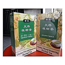 Tea | Buy Tea Online at Best Prices | Jumia Nigeria