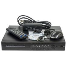 CCTV HD DVR 8 Channels