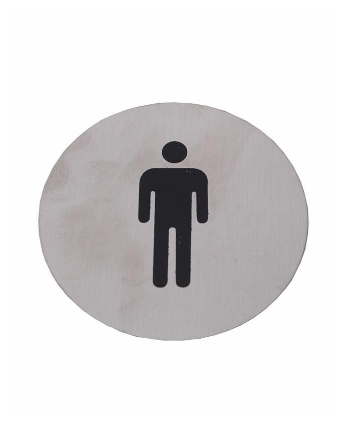 Adhesive Door Plates - Male