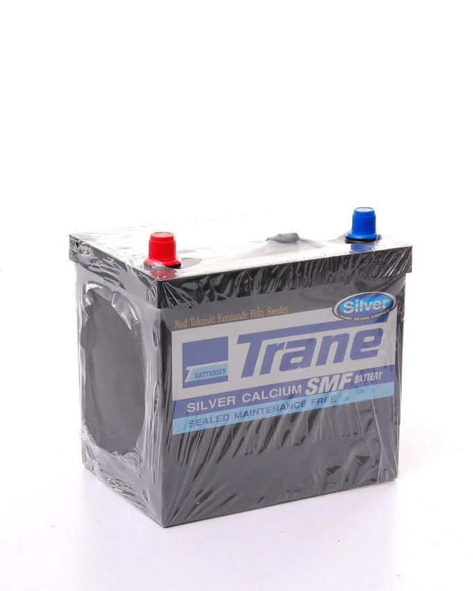 75AH Car Battery (HIGH, COMPACT)