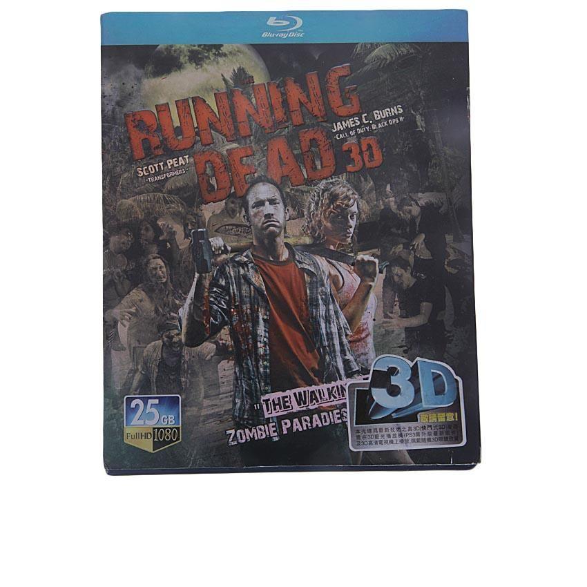 The Running Dead (Blu-ray)