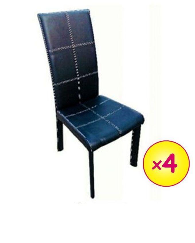 Universal Living Room Furniture Buy Online Jumia Nigeria