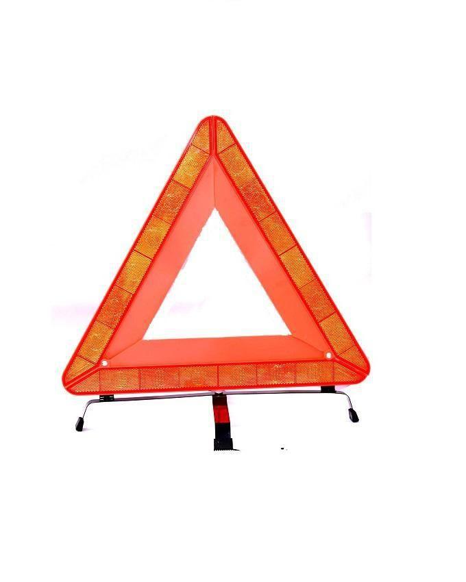 C Caution