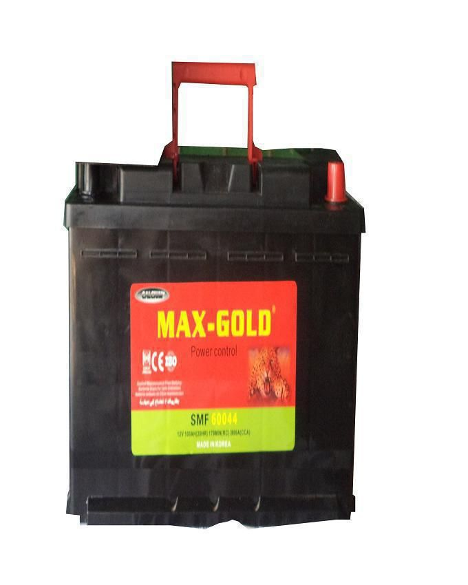 75ahs Max-Gold Car Batteries