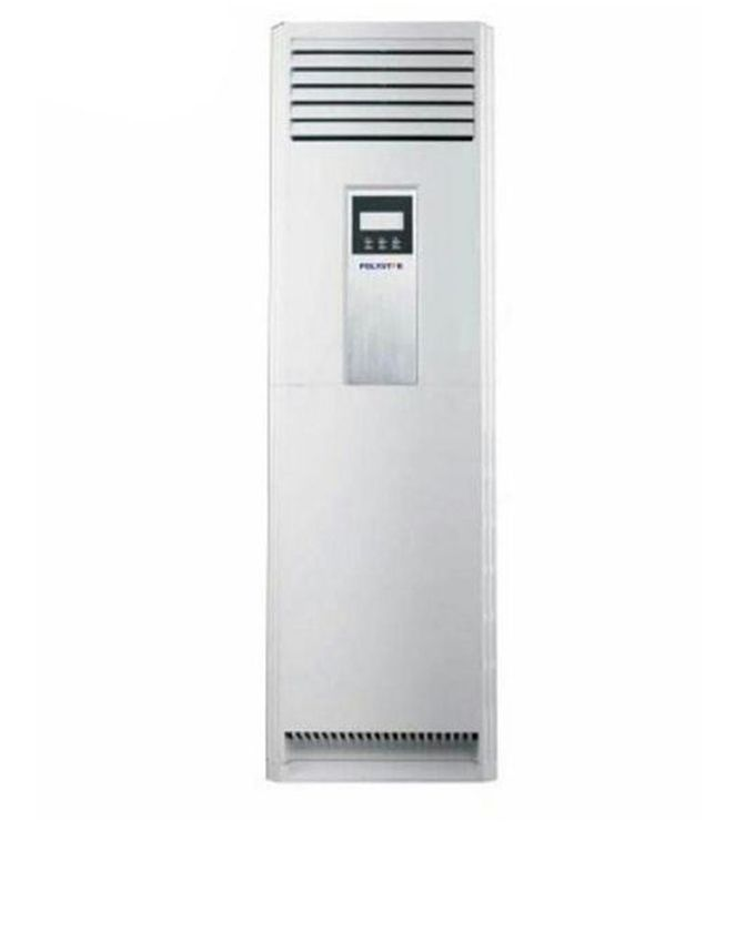 Standing Amp Ceiling Air Conditioners Buy Online Jumia