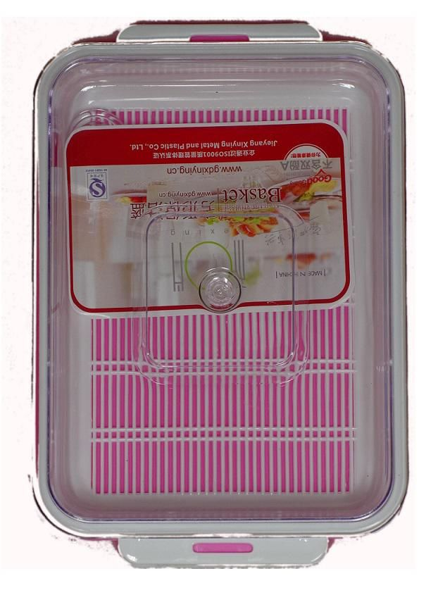 Salad Tray 2650 - Pink