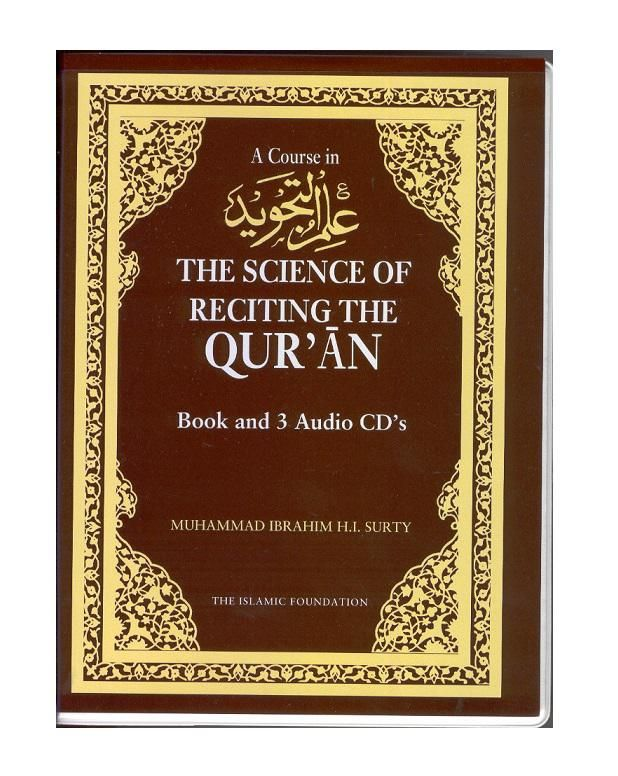 A Course in 'llm Al-Tajwid:The Science of Reciting the Qur'an Revised Version