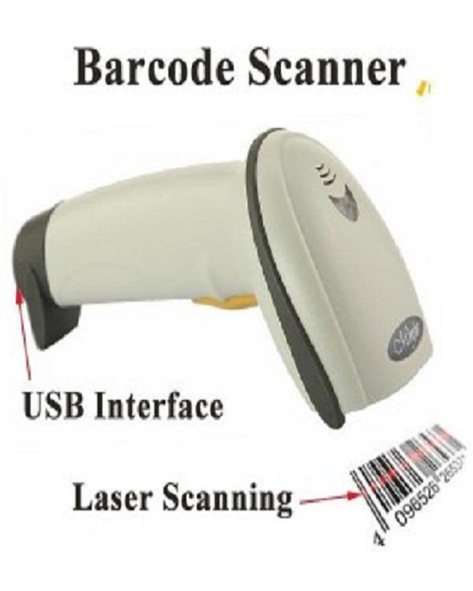 Hi-Tech Automatic Barcode Scanner MJ-4209A - White