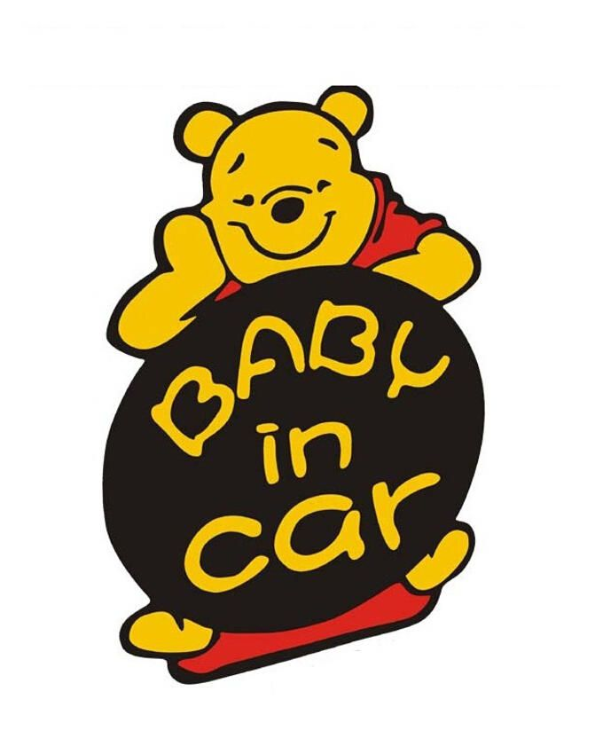 Winnie The Pooh Baby On Board Decal