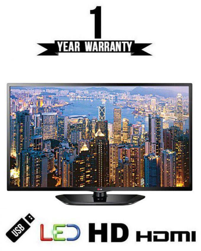 32 inch 32LB530A HD LED TV - 2014 Model