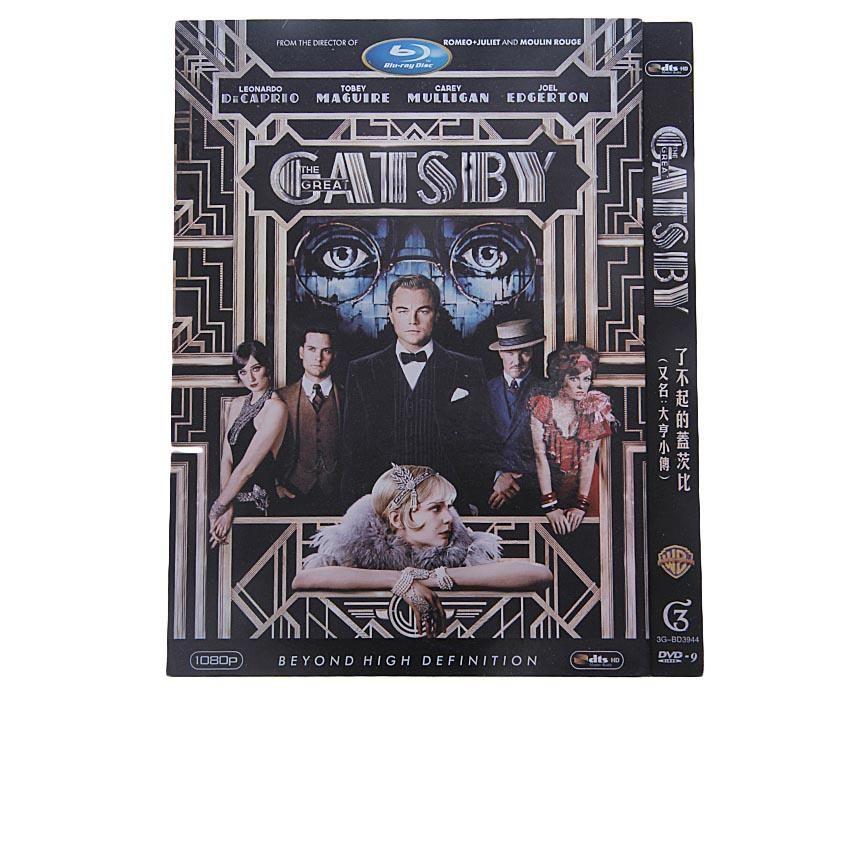 Gatsby (DVD)