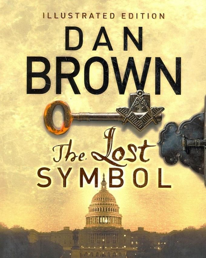 The Lost Symbol- Illustrated Edition