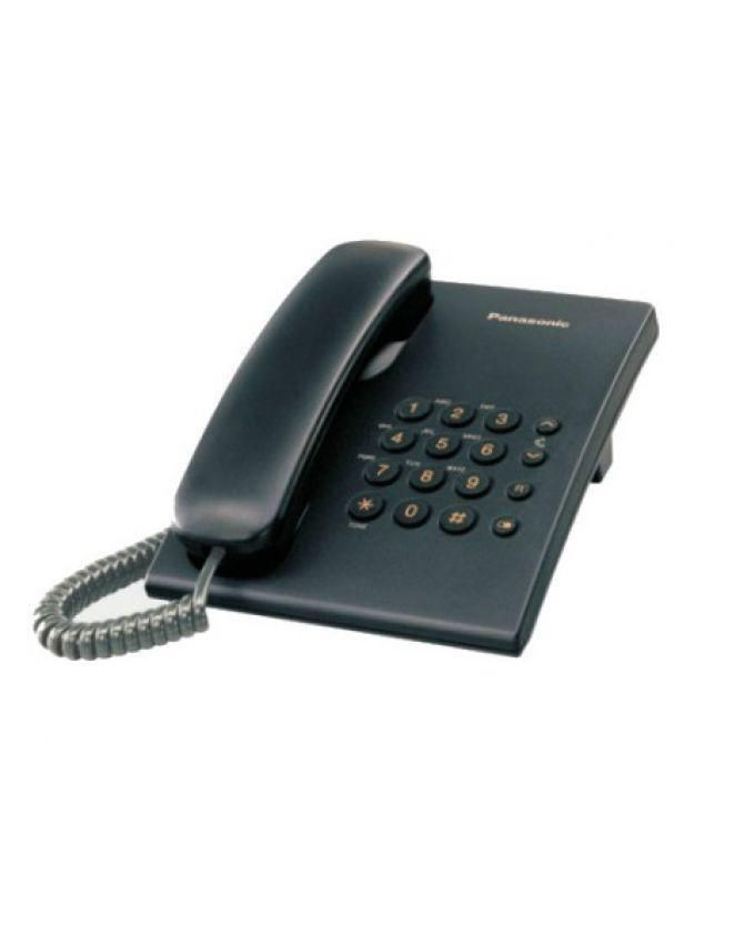 KX-TS500MX Integrated Corded Land Phone - Black