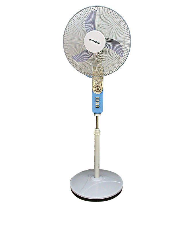 16 Rechargeable Fan - S40R