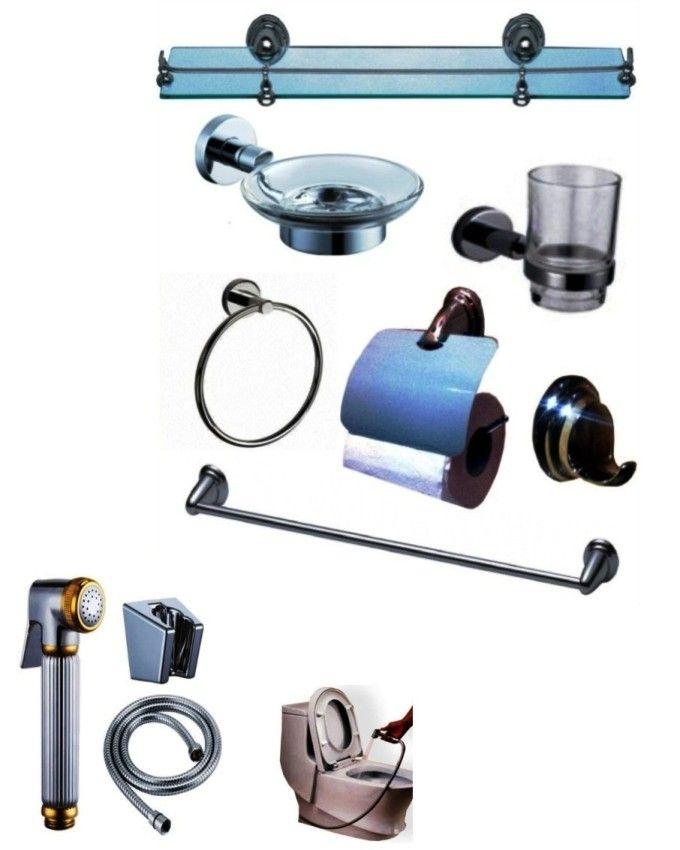 Brimix Bathroom Accessories Buy Online Jumia Nigeria