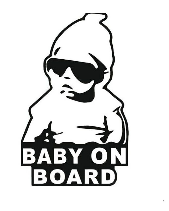 Cool Baby On Board Car Decal