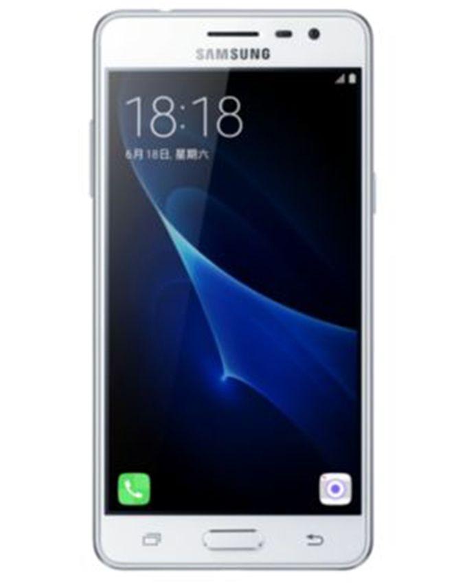 Samsung Galaxy J3 Pro 16GB - Silver   Buy online   Jumia