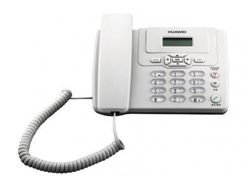 Gsm Fixed Wireless Phones - White ETS3125i FWP