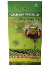 Greenworld Shop Buy Greenworld Products Online Jumia