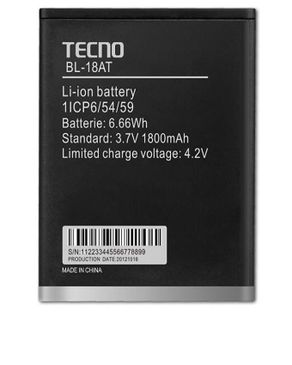 Tecno M5 Replacement Battery