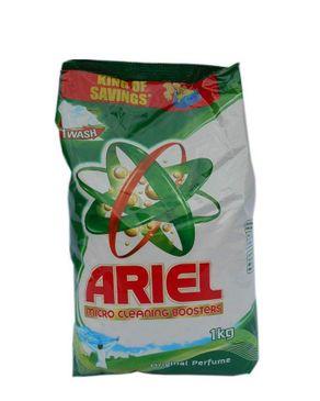 Ariel laundry detergent coupons