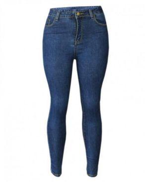 Fashion Straight Leg Plain Stretch Jeans - Blue