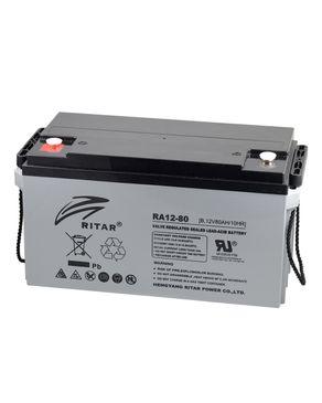 Ritar Ritar 12V/80Ah Inverter battery